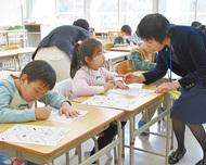 新小学1年生にプレ教室