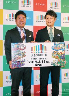 プレス発表会で運営方針を語った香田CEO(左)