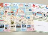 18施設を紹介したマップ
