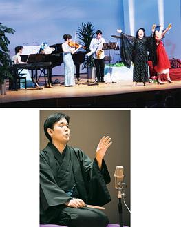 音楽と演劇を融合したコンサート(上・過去の様子)チャリティー寄席を行う立川左平次さん(下)