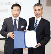 MM本町小と教育連携協定