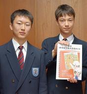 中学生目線で防災冊子