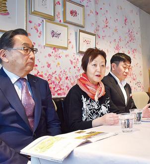 記者会見でイベント概要を説明する名誉顧問の中山さん(中央)。左は実行委員長の竹内さん