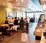 横浜駅西口で認知症カフェ