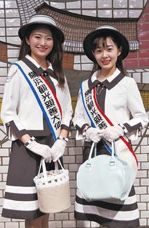 親善大使に選ばれた渡部さん(右)と川内さん(左)