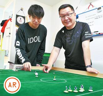 全日本選手権にも出場するアジア杯日本代表の田中直人さん(左)と協会代表理事の鴻井さん(右)