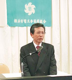 登壇した石田理事長
