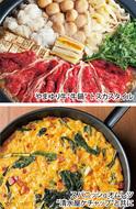 神奈川の新鮮こだわり 食材をまるごと堪能