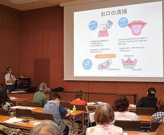 口の健康について講演