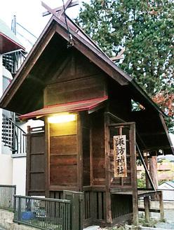 諏訪町に鎮座する諏訪神社