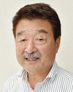伊藤 哲夫さん