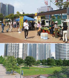 毎月日曜に開かれる朝市の様子(上・横浜市提供)、芝生広場の奥には高層マンションが立ち並ぶ(下)