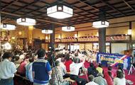 妙香寺 今年は日本吹奏楽発祥150年