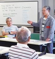 「150歳コンビ」の英語講師