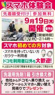 月額980円〜の新料金プラン