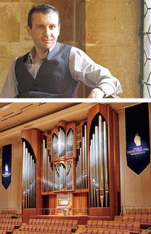 奏者のリオネル・アヴォ氏と横浜みなとみらいホールのパイプオルガン