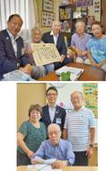 長寿を祝い区長訪問