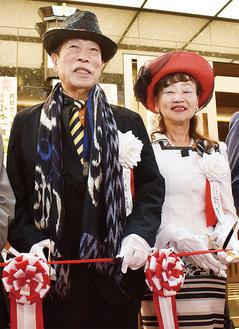 テープカットに臨むアパグループの元谷外志雄代表と、「アパ社長」ことアパホテルの元谷芙美子社長