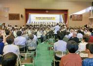 第三地区コンサートに700人
