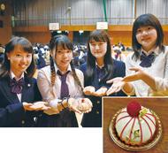 女子高生考案ケーキが商品化