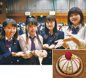 ケーキを考案したみなと総合高の生徒4人と、販売中の「幸せのランタンケーキ」(右)