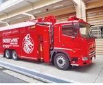 本牧和田大容量送水隊の車両