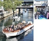 水上交通の利便性確認