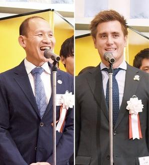 参加者へ挨拶するフットサル・前田監督(左)とサッカー・シュタルフ監督