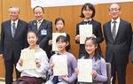 小学4〜6年生の部の入賞者