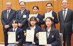 中学生の部の入賞者
