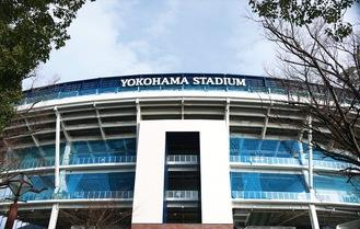 東京2020でソフトボールと野球の会場となる横浜スタジアム