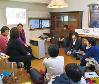 開設を機に開かれたトークイベント。地域住民をはじめ大学教授や大学院生なども集った