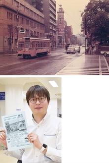 (上)展示写真の1つ「日本大通県庁前、8系統、開港記念会館」(しでんの学校提供)。(下)来場を呼び掛ける大西代表