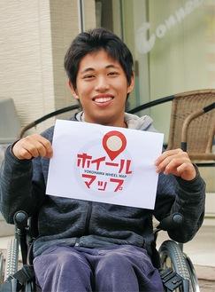横浜ホイールマップの太田代表