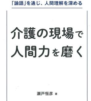 中央法規出版から発行