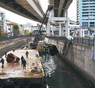 船撤去工事、4月まで