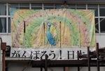 岡野中の在校生による絵画
