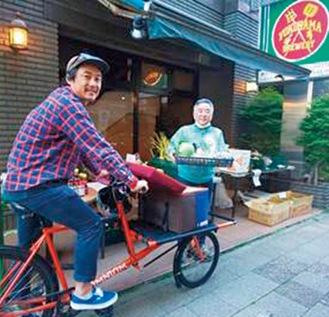 自転車便で届ける
