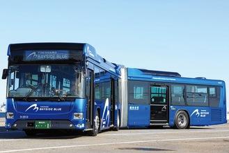 鮮やかな青の車体が特徴(横浜市交通局提供)
