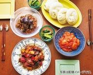 「おうち」で味わう中華総菜
