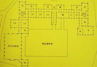 復興した大鳥小学校1F平面図(『横浜震災復興小学校の記録』から)