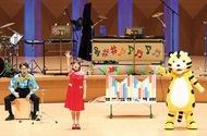 「家族で楽しむ」コンサート