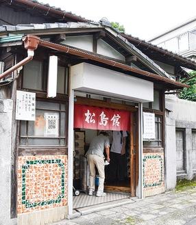 7月31日に閉店する松島館(24日撮影)