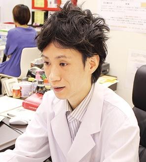 松山拓郎薬剤師