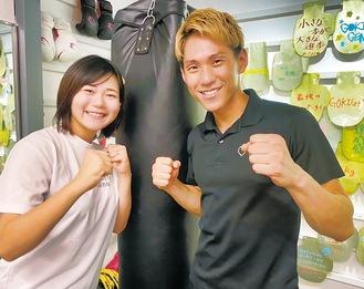 清水会長(右)と藤枝さん