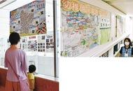 中・西区の幼稚園を紹介