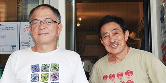 新山下商栄会の小林会長(左)と秋山副会長