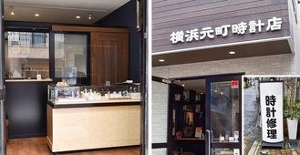 入口の店名、看板が目印(右)。店内はガラス張りに