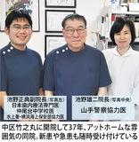 「歯の根の治療」は専門医へ