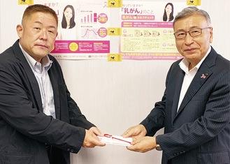 山本会長(左)から手渡された